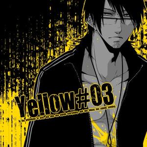 Yellow(PDF版)