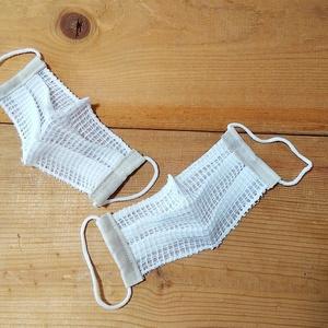 息ができる夏用マスク コットンメッシュ(幼児用)2枚セット