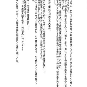 ミニオン ドルグル本2冊セット販売
