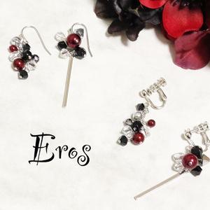 愛について~Eros~