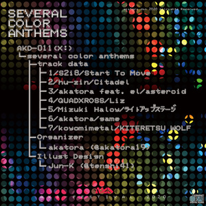 Several Color Anthems