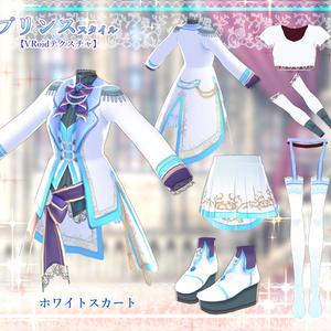 【Vroid】プリンススタイル ホワイトブルー