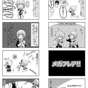 FF14実録本!【DL版】