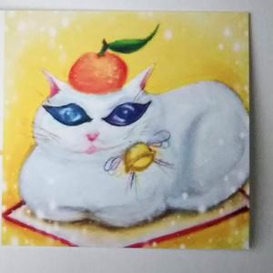 ◆縁起の良い?!鏡餅ネコのミニお年賀◆3枚セット