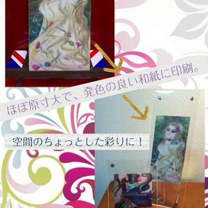 ◆Kamiitae(紙板絵)◆