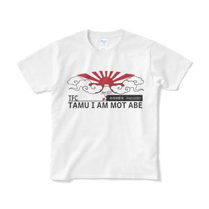 TAMU/Tシャツ(旭日旗・横)