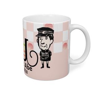 TAMUマグカップ(桃旗)