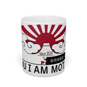 TAMUマグカップ(旭日旗)