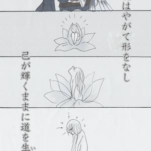 【漫画】ユウェルの話
