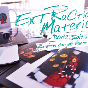 【本+グッズ】Extraction Material