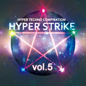 HYPER STRiKE Vol.5 (CDスリムケースパッケージ版)