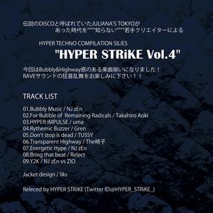 HYPER STRiKE Vol.4 (CDスリムケースパッケージ版)