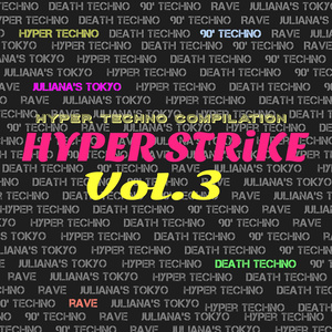HYPER STRiKE Vol.3 (CDスリムケースパッケージ版)