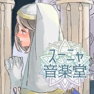【無料】奇跡の檻