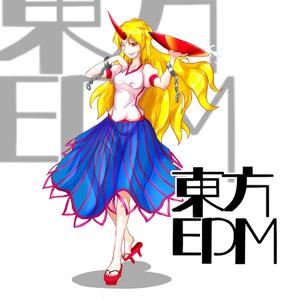 東方EDM