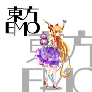 東方EMO