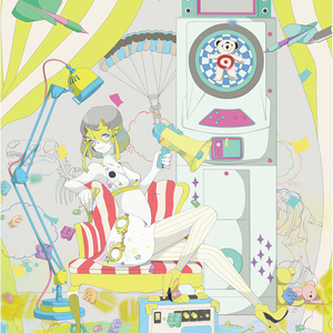 A4ポスター オトナのコドモ部屋
