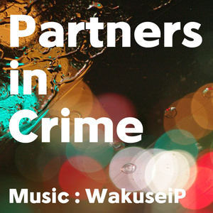 Partners in Crime | WakuseiP - 惑星P