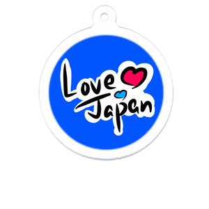Love Japan ブルーバージョン