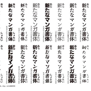 mojimo-mangaで同人文化は変わる?