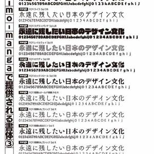 mojimo本 mojimo-kireiで同人小説は変わる?