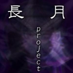 幻想兵器~Dreaming Festival!!~