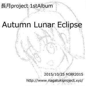Autumn Lunar Eclipse