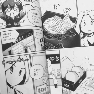 【冊子版】#マンガでわかるDocker ② #技術書典 5