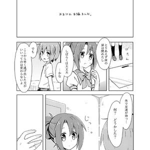 【DL版】阿ヶ崎病院の愉快犯な仲間たち。