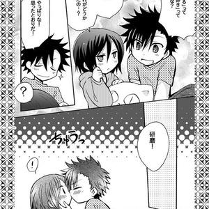 【本】子供のホンキ
