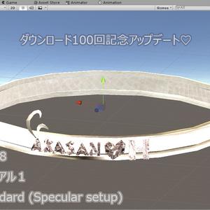 N041(N006) ガーターリング - AKASAN ダウンロード100回記念モデル -