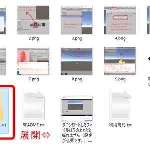 N021 虹色イヤリング(CUBEタイプ)