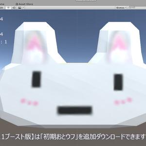 N032 おとウフうさぎ(アクセサリー:OToFu Bijyu お店ロゴ)
