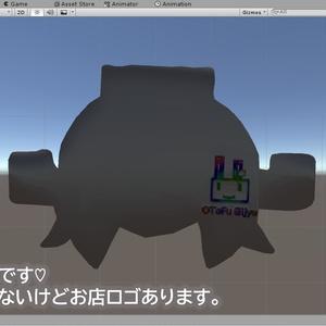 N037 えみゅーん(VR Badge)【リペイント】《VMC応援》-無料版-