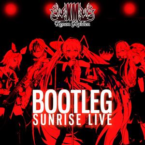 BOOTLEG -SUNRISE LIVE- (Hi-Resolution Download Edition)
