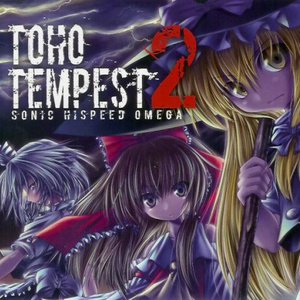 【東方アレンジ】ALL SONGS COLLECTION OF TOHO TEMPEST【全152トラック】