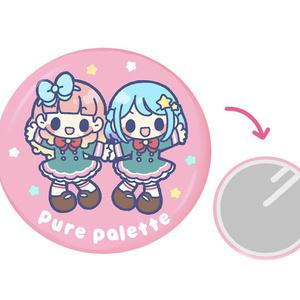 ピュアパレット缶ミラー