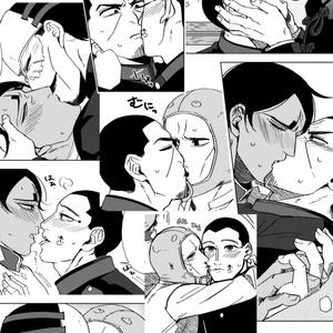 鶴見組乱接吻本「らんちゅう」