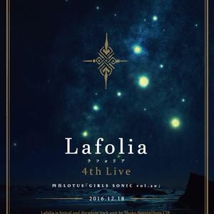 Lafolia:4th Live パンフレット