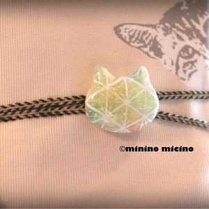 猫型帯留め飾り 籠目模様風アート