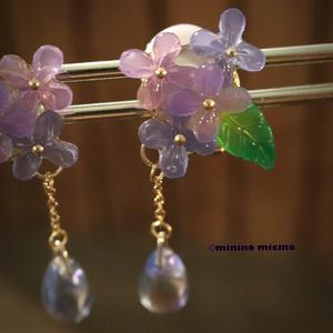 オリジナル秋色紫陽花アクセサリー イヤリング&ピアス