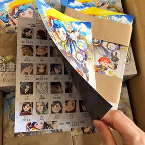 【本好きプチ】ポストカードコンプリートブック