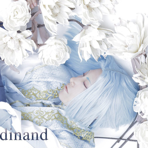 本好きの下剋上コスプレ写真集「Ferdinand」