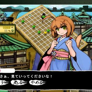 正体当て和風RPG「九十九神」