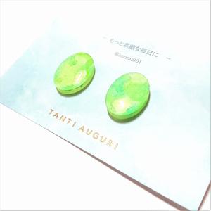 【創作】green trick