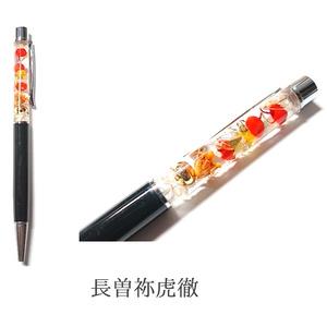 【刀剣乱舞】キャライメージ・ハーバリウムボールペン