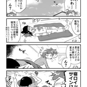 れくちふぁ! BOOTLEG (電子版)