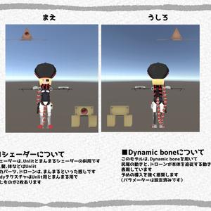 オリジナル3Dモデル【DR-LL】