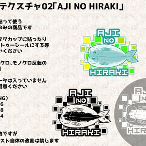 【VRchat向け】多用途テクスチャ02「AJI NO HIRAKI」