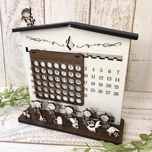 暁の血盟 木製万年カレンダー【注意必読】
